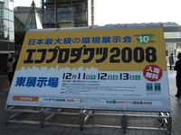 Pc121475